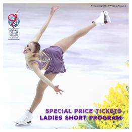 ISU World Figure Skating Championships biglietti